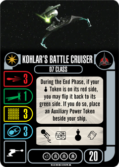 Starship-KOHLAR'S-BATTLECRUISER